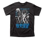 Star Wars Japanese Monochrome Poster adult tee