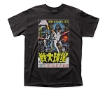 Star Wars New Hope Japanese Poster adult tee